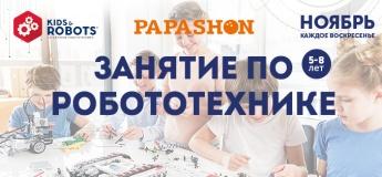 Занятие по робототехнике в PAPASHON Котовского от «Kids&Robots»