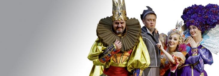 """Опера """"Король Дроздобород"""""""