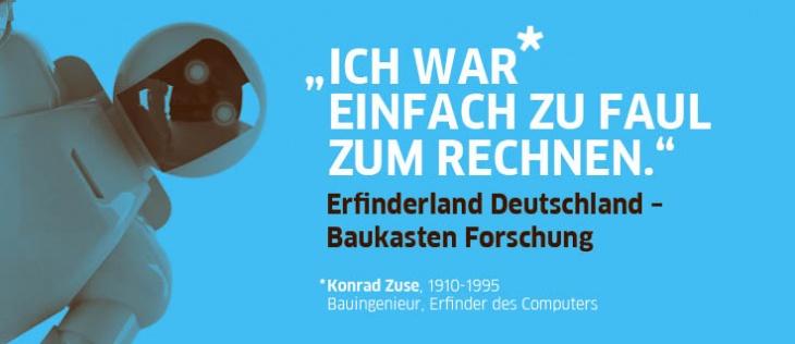"""Виставка """"Німеччина - країна винахідників"""""""