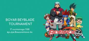 BeyBlade турнір у БОЯР