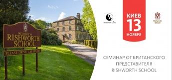 Через британскую школу-пансион в лучшие университеты мира