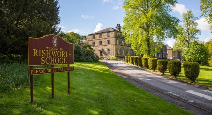 Через британську школу-пансіон в кращі університети світу