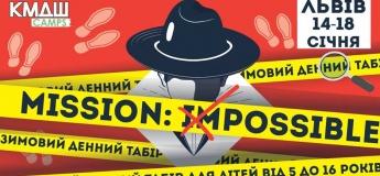 """Зимовий проектно-інтелектуальний табір """"MISSION: IMPOSSIBLE"""""""