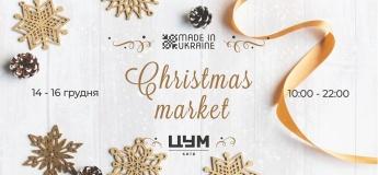 Made in Ukraine. Christmas market в ЦУМ