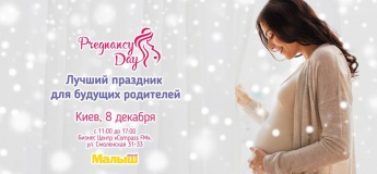 Pregnancy Day. Kyiv