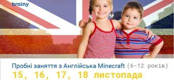 Безкоштовне заняття з Англійської Minecraft!