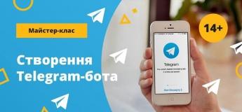 Мастер-класс: Создание Telegram-бота