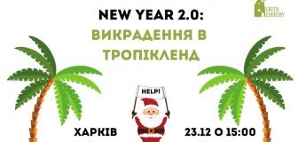 New Year 2.0: Викрадення в Тропікленд