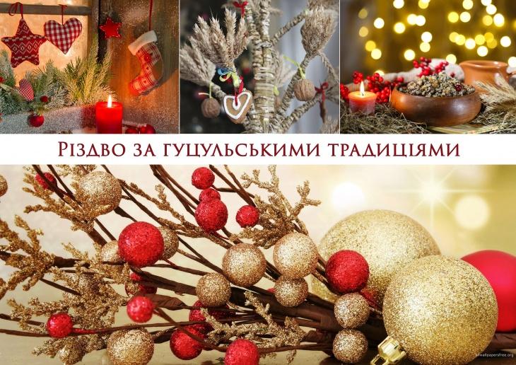 Кинолагерь Рождественский Vertep Party