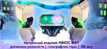 """""""Дом Интерактивных Приключений"""" на ВДНХ от Magic Innovations"""