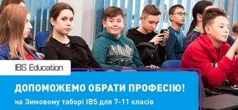 Зимовий табір IBS