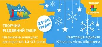 """Зимний тренинговый лагерь для подростков """"Winter JAMM"""""""