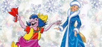 Интерактивная новогодняя сказка