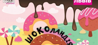 ШокоЛандія. КМДШ_Weekend, Львів