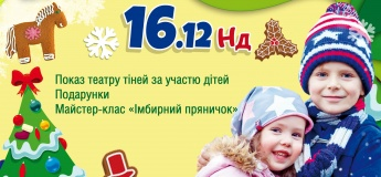 """Казка про Святого Миколая в """"Дитячій Планеті"""""""