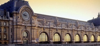 Париж без тайн
