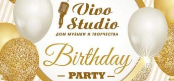 "Vivo Studio 3 года ""Happy birthday"""