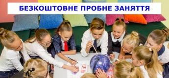 Безкоштовне пробне заняття у бізнес-школі Rainbow