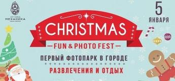 1-й рождественский фотопарк в городе!