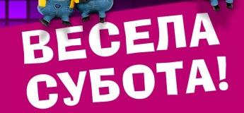 """Весела субота у ТРЦ """"Sky Park""""!"""