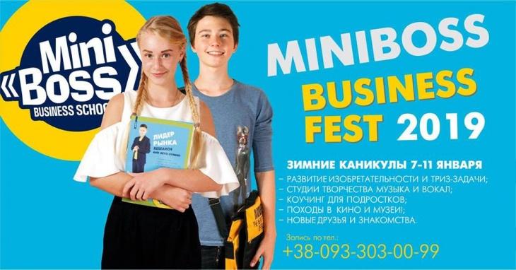 MINIBOSS BUSINESS FEST'2019