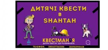 День рождения на ВДНХ в Шахтах