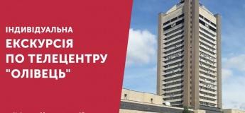 """Индивидуальная экскурсия по телецентру """"Карандаш"""""""