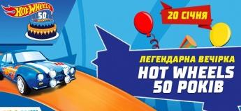 Hot Wheels 50 лет
