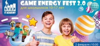 Game Energy Fest 2.0 : фест по созданию компьютерных игр