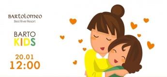 """Тренинг для мам """"Привязанность основа успешного родительства"""""""