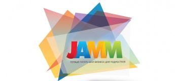 JAMM - табір шоу-бізнесу для підлітків під Києвом
