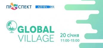 Зимний фестиваль культур Global Village 2019