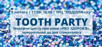 Tooth party. До дня стоматолога