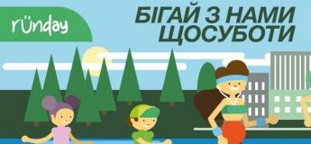 Открытый 5км забег Kharkiv runday