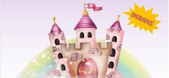 Принцеса-Стрибунка. Лялькова вистава