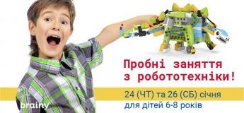 Безкоштовне заняття з робототехніки!