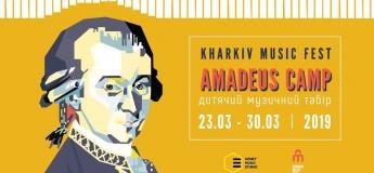 Amadeus Music Camp