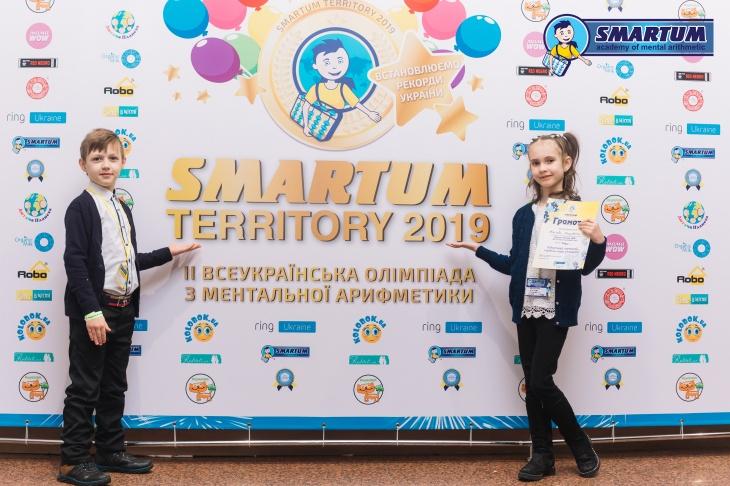 Арифметика будущего и новые рекорды Украины по устному счету в Киеве