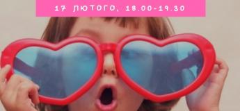 17 лютого Дитячий простір Міsteчко запрошує на вечірку СУПЕР-БУМ! Море позитиву ти шалені емоції