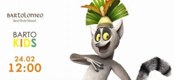 Герои Мадагаскар в BARTO KIDS