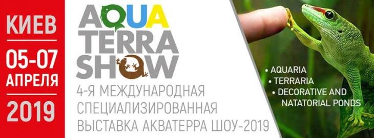 """""""ExpoZooUA 2019"""" та """"Aquaterra Show 2019"""""""