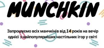 Munchkin Event