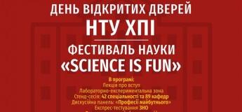 День відкритих дверей НТУ ХПІ та Фестиваль Науки Science is FUN