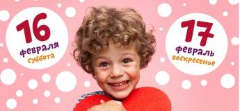 Улюблені персонажі в Papashon Kids
