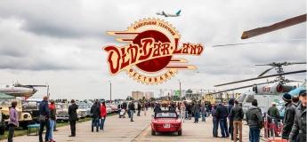 Фестиваль ретро техники Old Car Land