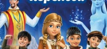 Крио ШОУ «В царстве Снежной Королевы»