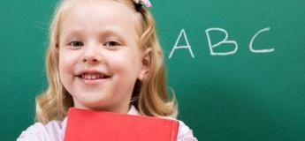 Обучение чтению за 16 уроков