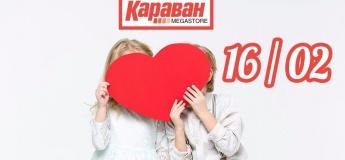 """Ярмарка рукоділля в ТРЦ """"Караван"""""""