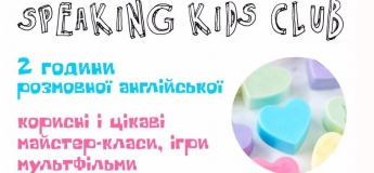 Speaking Kids Club