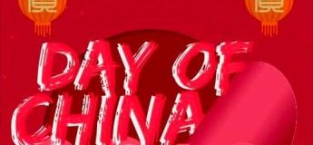 Святкування Китайського Нового року